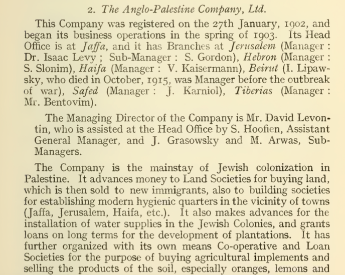 anglo palestine company 1